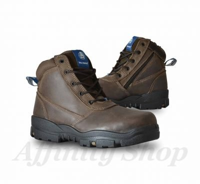 bata horizon work boots zip brown leather footwear