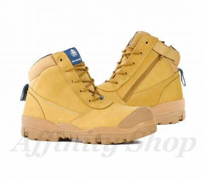 nata horizon work boots wheat leather zip helix safety footwear